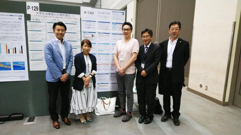 日本睡眠学会第44回定期学術集会にてポスターセッションを実施