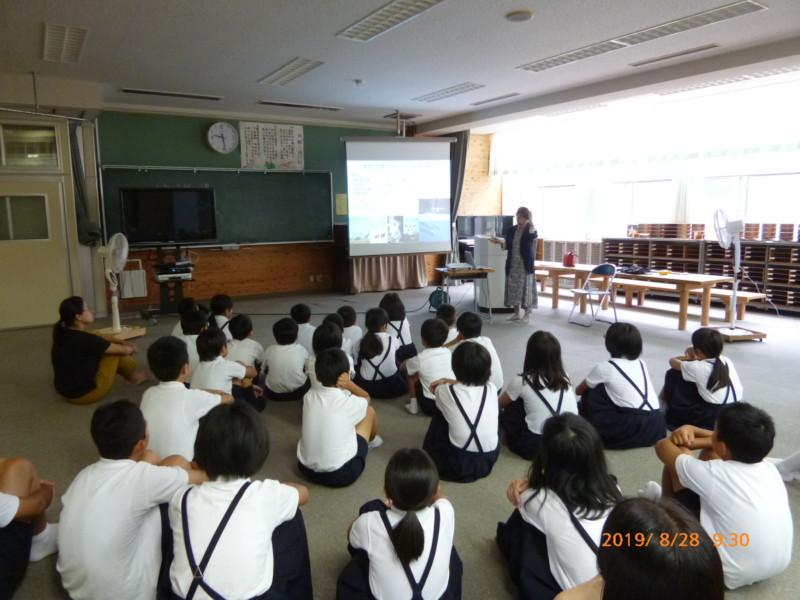 金沢市立三谷小学校での講演